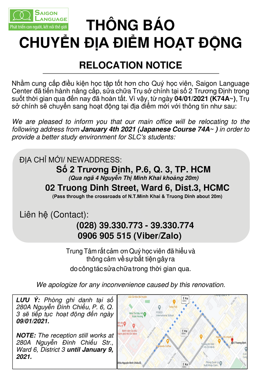 relocation notice long